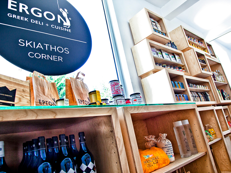 ERGON CORNER WITH GREEK PRODUCTS