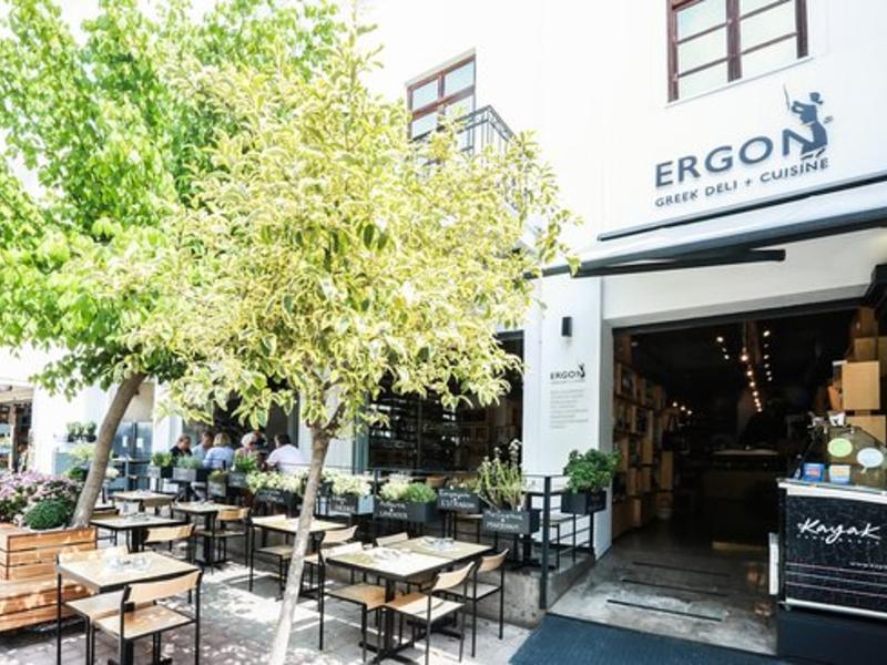 Ergon Skiathos Town
